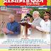 प्रतियोगिता दर्पण कर्रेंट अफेयर्स (जुलाई 2019) : सभी प्रतियोगी परीक्षा हेतु हिंदी पीडीऍफ़ पुस्तक | Pratiyogita Darpan Current Affairs (July 2019) : For All Competitive Exam Hindi PDF Book