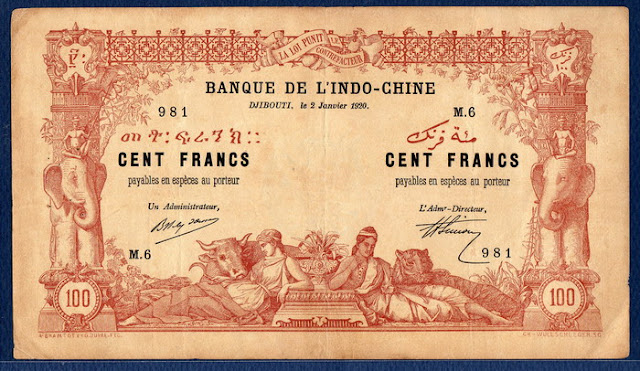 Djibouti French Somaliland 100 Francs banknote Indochina money currency collecting