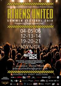 Athens United Summer Festival