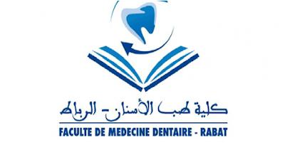 Faculté de Médecine Dentaire de Rabat
