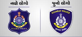 Gujarat Police Logo Changed View The New Logo
