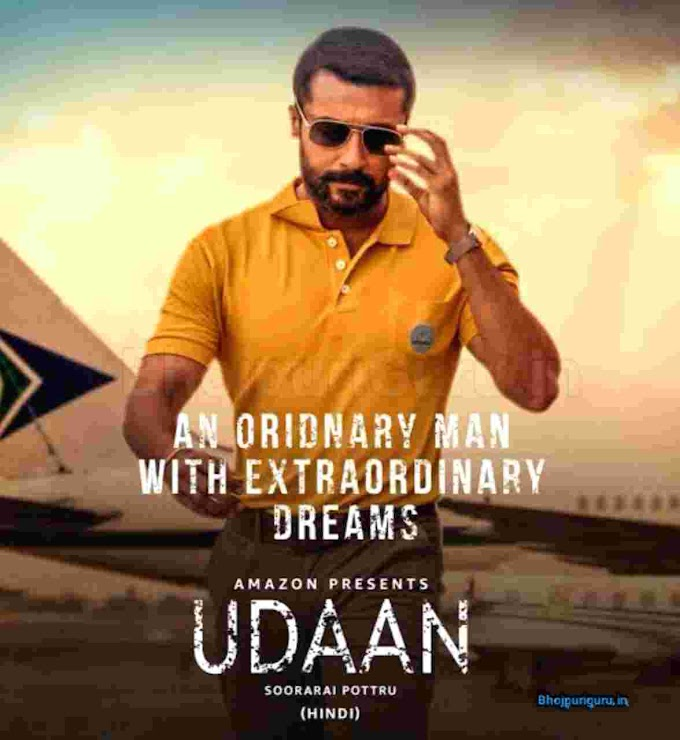 Udaan (Soorarai Pottru) 2021 Hindi Dubbed Full Movie Download HD Available For Free Online on Tamilrockers