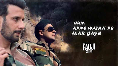 Movie Mera Fauji Calling Song Hum Apne Watan Pe Mar Gaye Sung by Divya Kumar