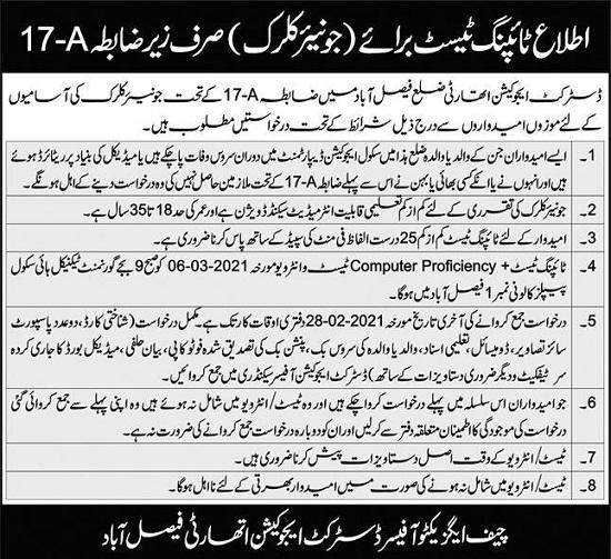 district-education-authority-dea-faisalabad-junior-clerk-jobs-2021