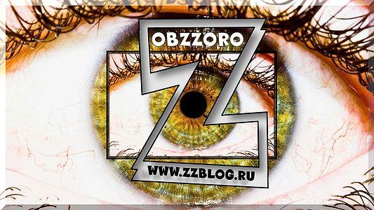 www.zzblog.ru