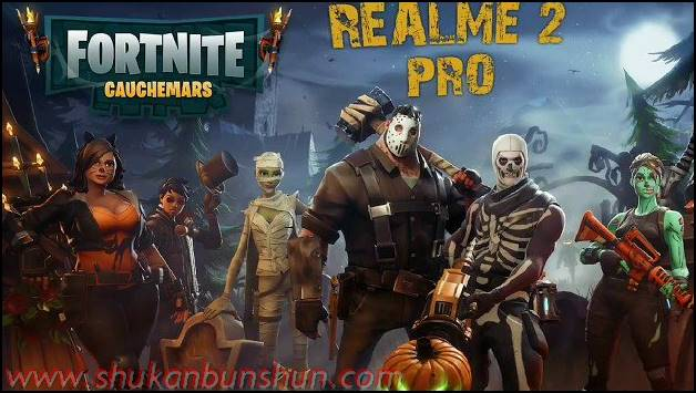 Cara Install Fortnite Mobile Android di HP Realme