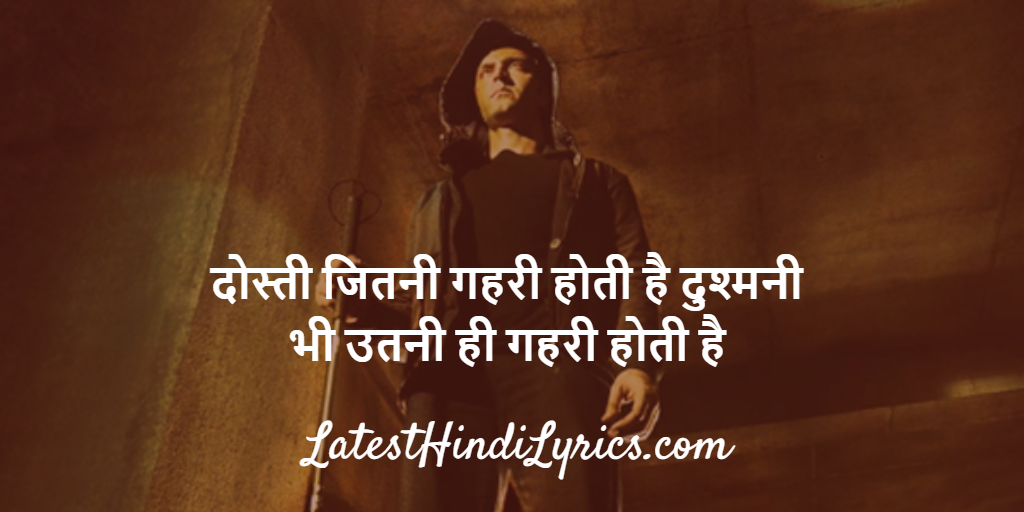 kaabil movie dialogues