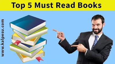जीवन बदल देनेवाली 5 किताबें
