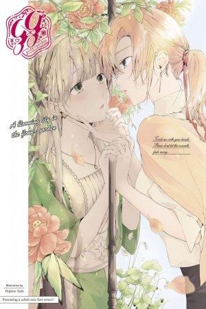 Angelica ni Utau Manga