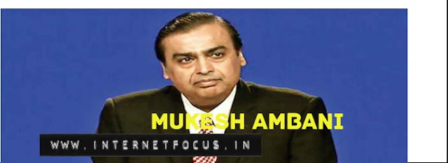 भारत के टॉप 10 सबसे अमीर आदमी कौन हैं