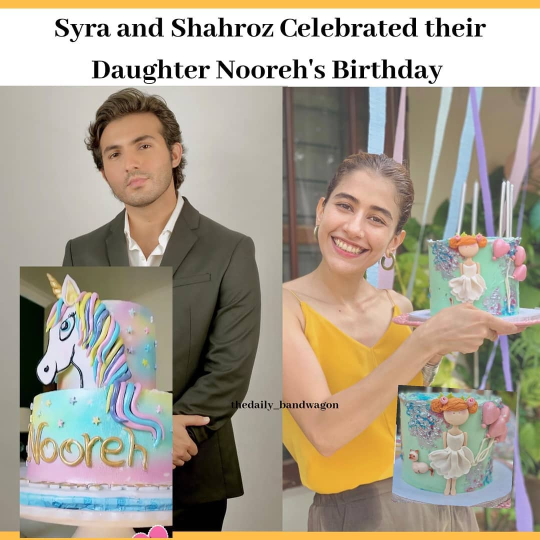 Beautiful Birthday Pictures of Nooreh - Syra Yousaf and Shahroz Sabzwari Daughter