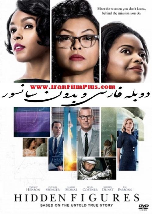 دانلود فیلم 2016