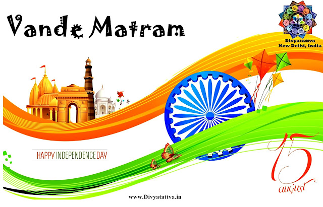 15th august wallpaper, mobile india flag colors photos, freedom of india photos for smartphones