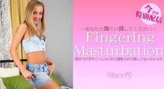 Kin8tengoku 2032 Sherry