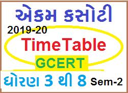 Ekam Kasoti Timetable 3 to 8 (sem-2)