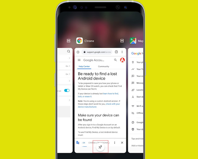 Screen Pinning  - hidden android features