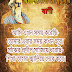 Rabindranath Tagore  Quotes (part-15)|  রবীন্দ্রনাথ ঠাকুরের বাণী