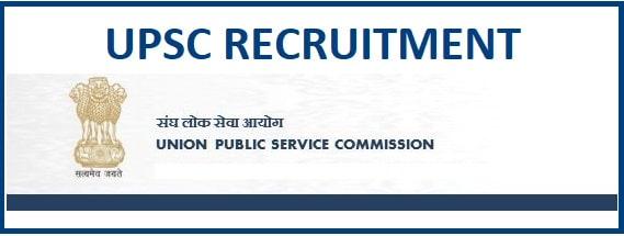 UPSC JSO, Lecturer Recruitment 2020