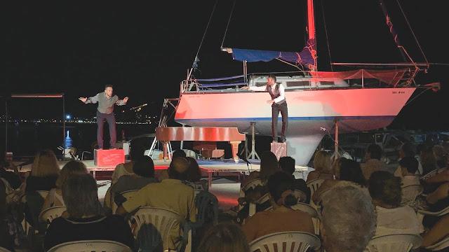 """Ενθουσίασε το κοινό η ταξιδιάρικη παράσταση """"Lemon"""" στη Νέα Κίο Αργολίδας"""