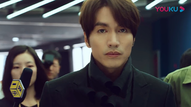 count your lucky stars trailer jerry yan