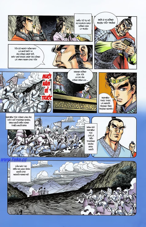 Tần Vương Doanh Chính chapter 4 trang 20