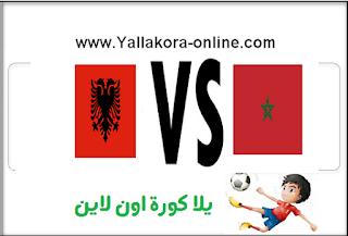 مشاهدة مباراة المغرب والبانيا بث مباشر بتاريخ 31-08-2016 مباراة ودية