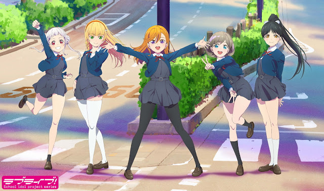 Personajes del próximo anime de la franquicia Love Live!