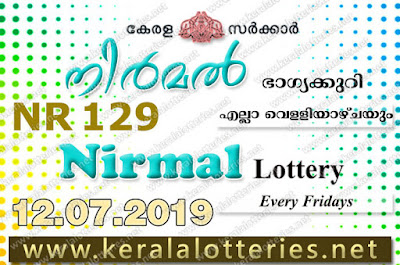 "KeralaLotteries.net, ""kerala lottery result 12 07 2019 nirmal nr 129"", nirmal today result : 12-07-2019 nirmal lottery nr-129, kerala lottery result 12-7-2019, nirmal lottery results, kerala lottery result today nirmal, nirmal lottery result, kerala lottery result nirmal today, kerala lottery nirmal today result, nirmal kerala lottery result, nirmal lottery nr.129 results 12-07-2019, nirmal lottery nr 129, live nirmal lottery nr-129, nirmal lottery, kerala lottery today result nirmal, nirmal lottery (nr-129) 12/7/2019, today nirmal lottery result, nirmal lottery today result, nirmal lottery results today, today kerala lottery result nirmal, kerala lottery results today nirmal 12 7 19, nirmal lottery today, today lottery result nirmal 12-7-19, nirmal lottery result today 12.7.2019, nirmal lottery today, today lottery result nirmal 12-07-19, nirmal lottery result today 12.7.2019, kerala lottery result live, kerala lottery bumper result, kerala lottery result yesterday, kerala lottery result today, kerala online lottery results, kerala lottery draw, kerala lottery results, kerala state lottery today, kerala lottare, kerala lottery result, lottery today, kerala lottery today draw result, kerala lottery online purchase, kerala lottery, kl result,  yesterday lottery results, lotteries results, keralalotteries, kerala lottery, keralalotteryresult, kerala lottery result, kerala lottery result live, kerala lottery today, kerala lottery result today, kerala lottery results today, today kerala lottery result, kerala lottery ticket pictures, kerala samsthana bhagyakuri,"