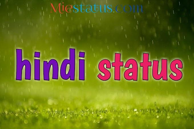 Hindi Status Sad Love | हिंदी स्टेटस शायरी लव सैक
