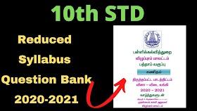 10th Reduced Syllabus Question Bank 2020-2021