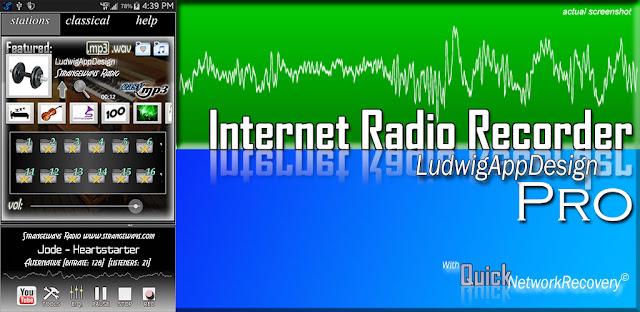 تنزيل  تطبيق Internet Radio Recorder Pro  - برنامج تسجيل راديو الإنترنت لهواتف الاندرويد