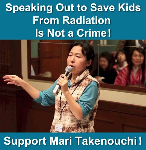 Click below for Save Kids Japan by Mari Takenouchi