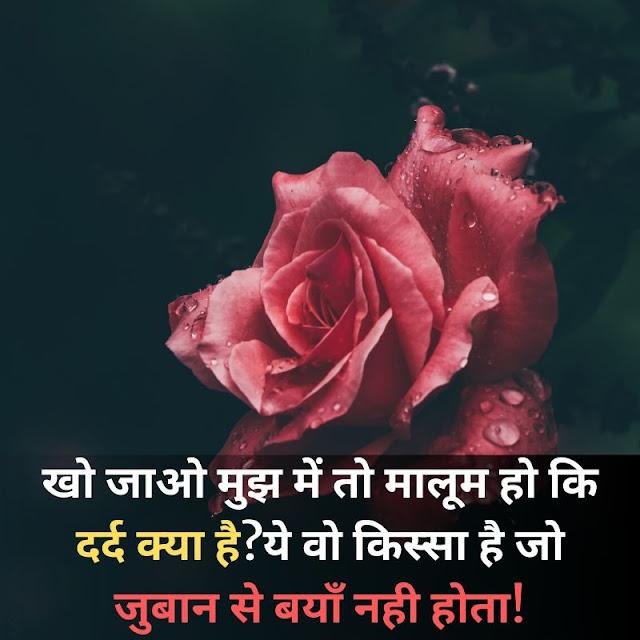 status on sad mood in hindi pic