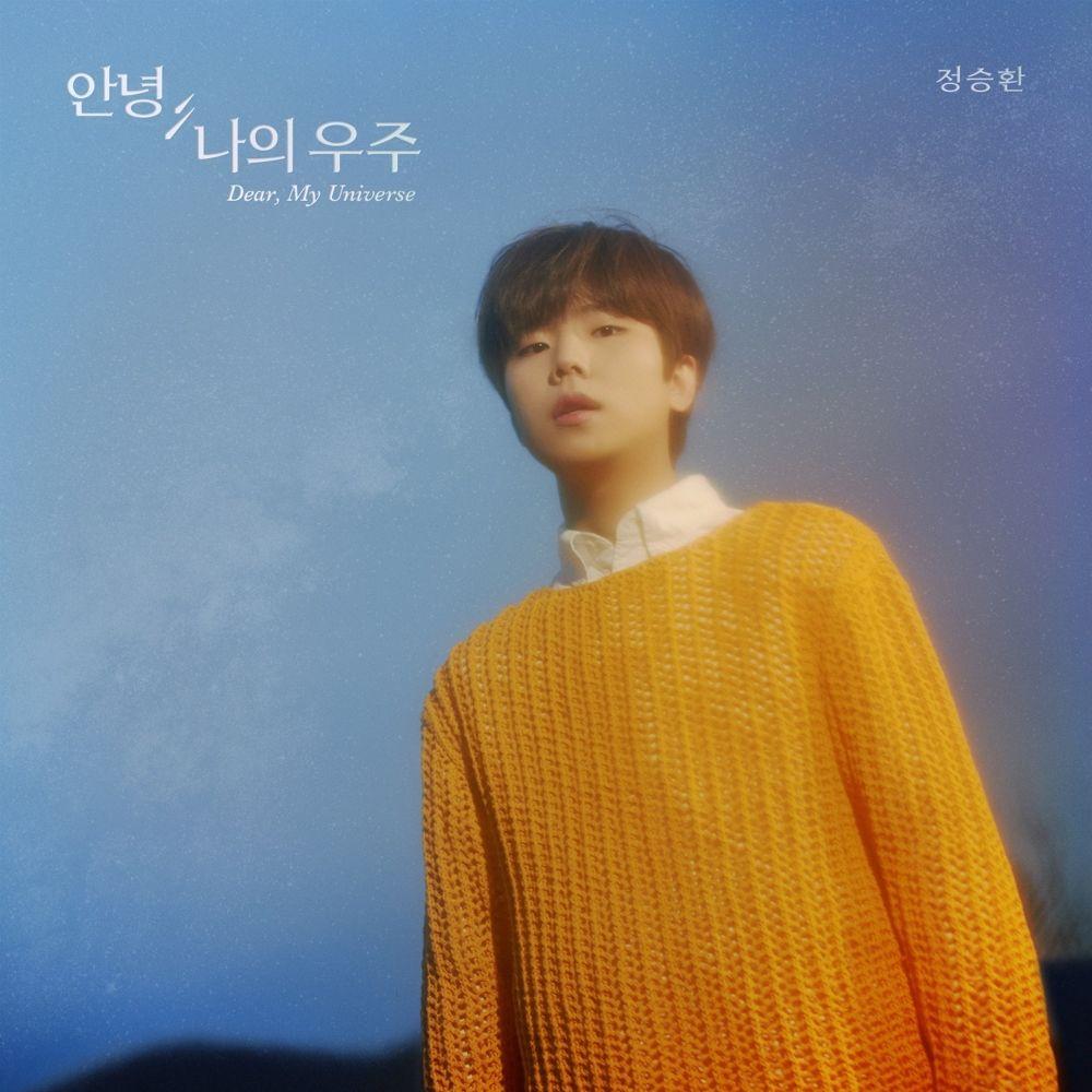 Jung Seung Hwan – Dear, My Universe – EP (ITUNES MATCH AAC M4A)