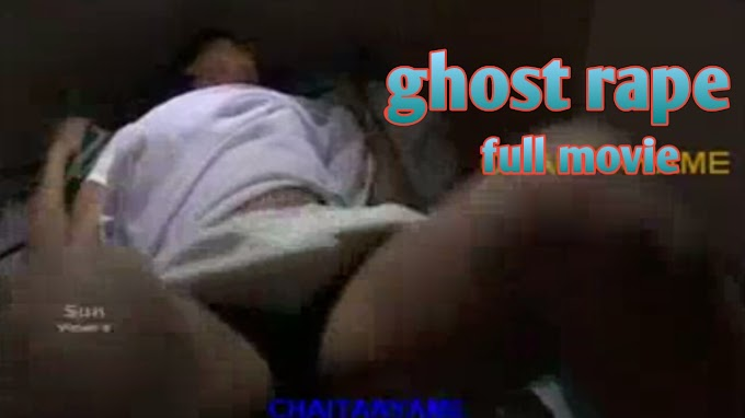 Download ghost rape uncensored movie free download in doul audio