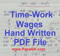 formula & tricks Time, work & wages handwritten PDF in Hindi