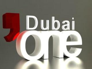 تردد قناة دبي وان Dubai One 2018 التردد الجديد لقناة دبى وان بعد تغير التردد القديم لقناة دبي وان Dubai One 2018