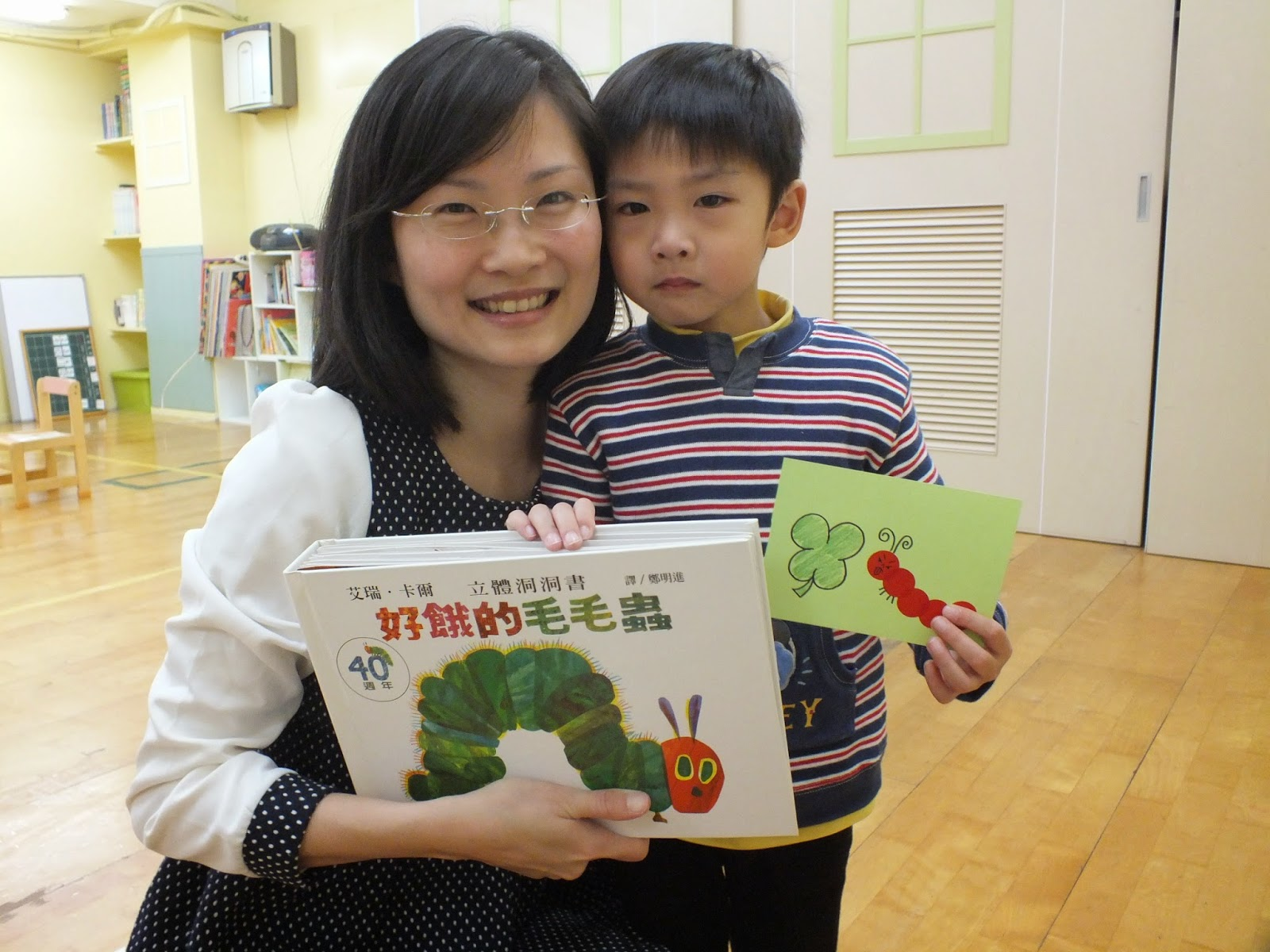 臺北市私立大大樹幼兒園: 小班家長參與教學日活動分享!
