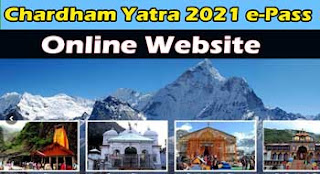 Chardham Yatra 2021 e-Pass Online Website ki Jankari