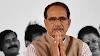 CM ने मध्यप्रदेश में जनता कर्फ्यू का ऐलान किया - MP NEWS