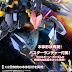 P-Bandai: HGUC 1/144 XM-X2ex Crossbone Gundam X2 Kai