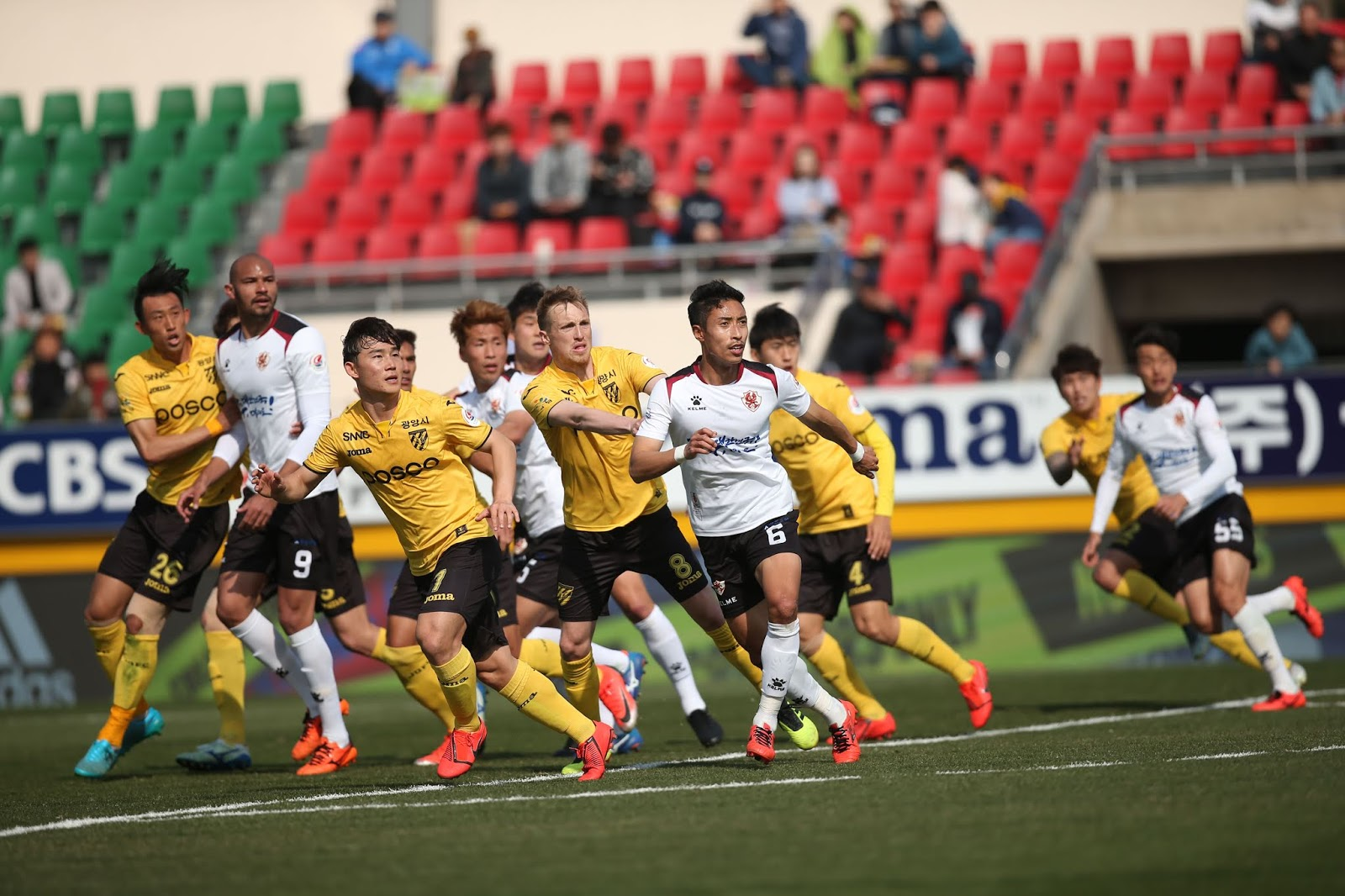 Preview: Jeonnam Dragons vs Gwangju FC K League 2 Round 22