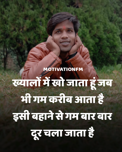 Best Hindi motivation 2020 | Hindi quotes,