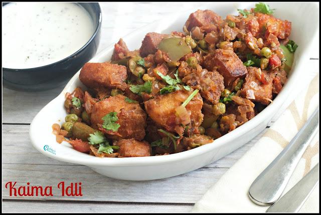 Kaima Idli Recipe | Restaurant Style Kaima Idli
