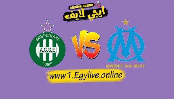 نتيجة مباراة مارسيليا وسانت إيتيان بث مباشر اليوم 17-09-2020 الدوري الفرنسي