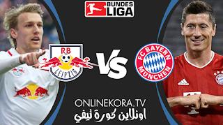 مشاهدة مباراة بايرن ميونخ ولايبزيج بث مباشر اليوم 03-04-2021 في الدوري الألماني