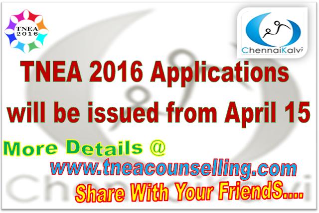 TNEA 2016 APPLICATION ISSUE DATE
