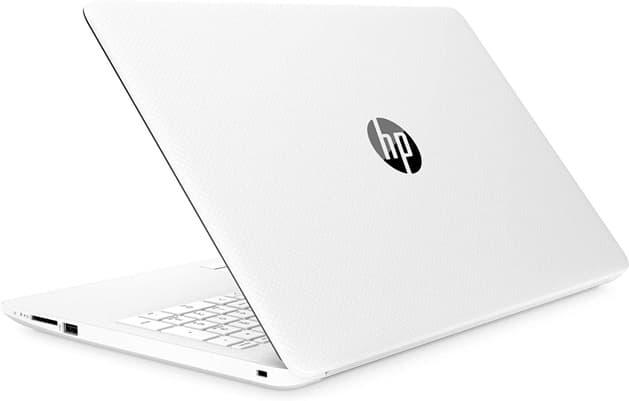 HP 15-da0263ns: portátil de 15.6'' con teclado QWERTY en español y disco SSD