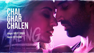 Chal Ghar Chalen Lyrics - Malang - Mithoon ft. Arijit Singh