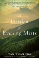 Garden of Evening Mists, Weinstein